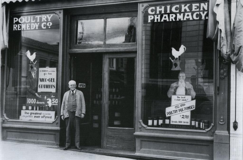 The Chicken Pharmacy was started in 1923 by James Keyes, featured in Ripley's Believe It Or Not as the world's only drugstore devoted to poultry health.