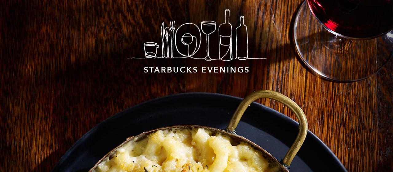 Starbucks Evenings Coming to Santa Rosa
