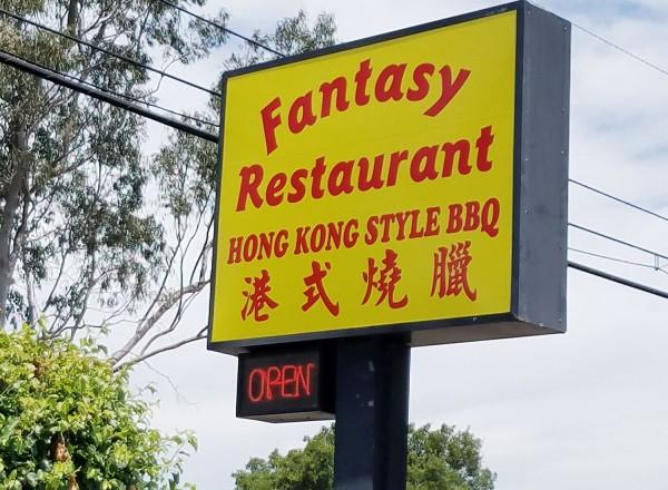 fantasy_hongkongbbq-600x440