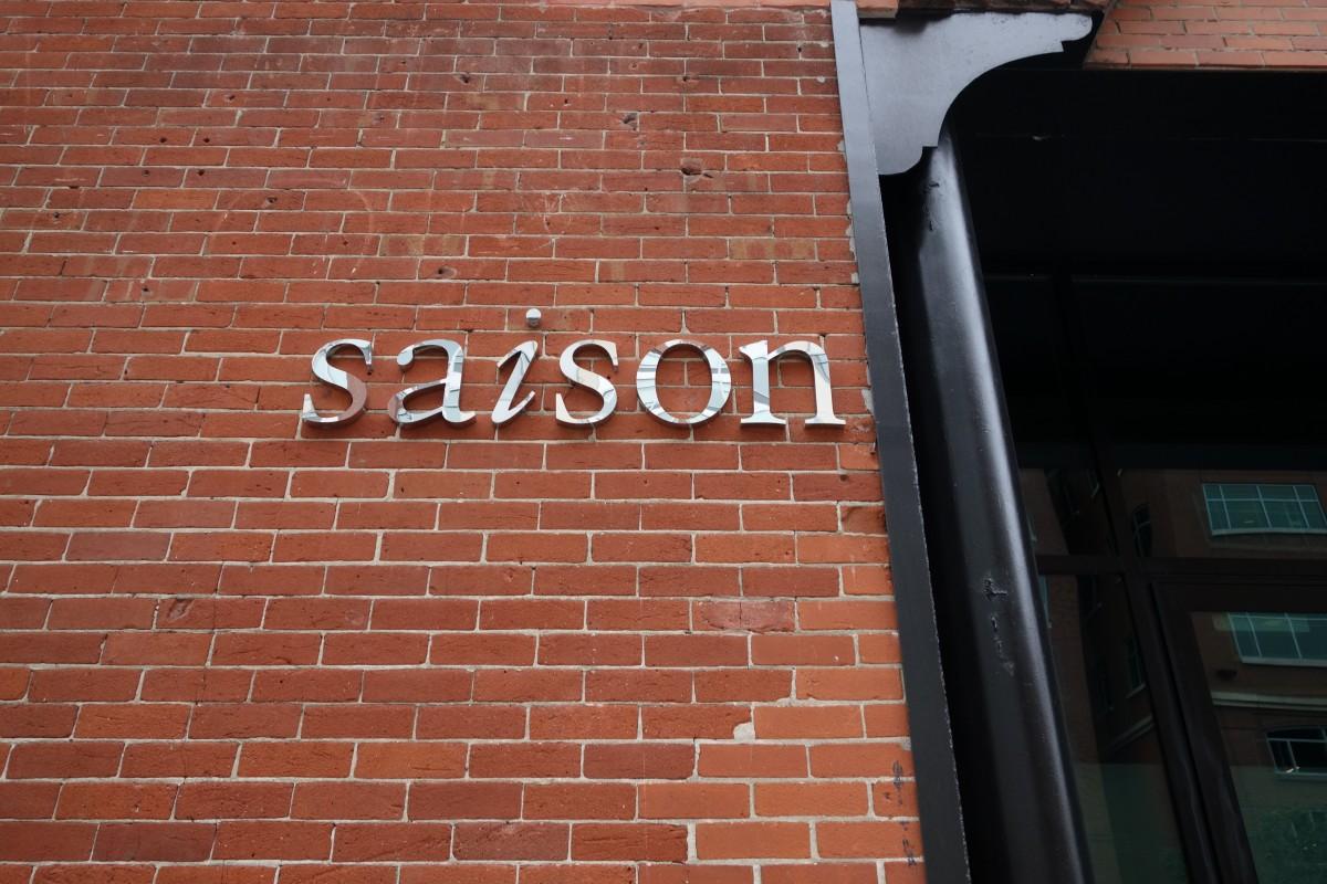 Saison restaurant in San Francisco was named No. 27 on this year's Restaurant magazine World's 50 Best Restaurants list. (Saison)