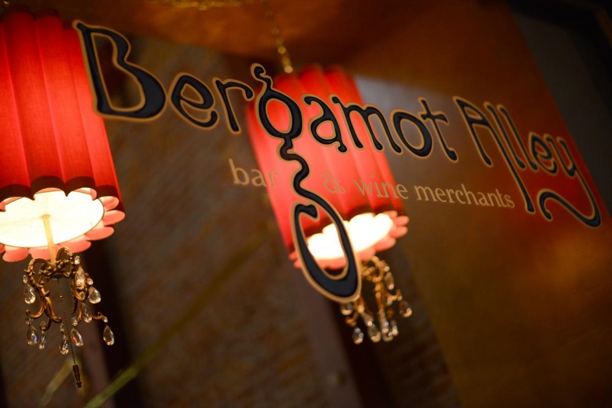 Bergamot Alley in Healdsburg. (Photo by Erik Castro)