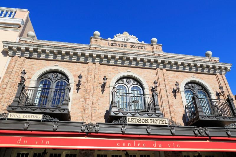 Ledson Hotel in SRichard Cummins / Getty Images
