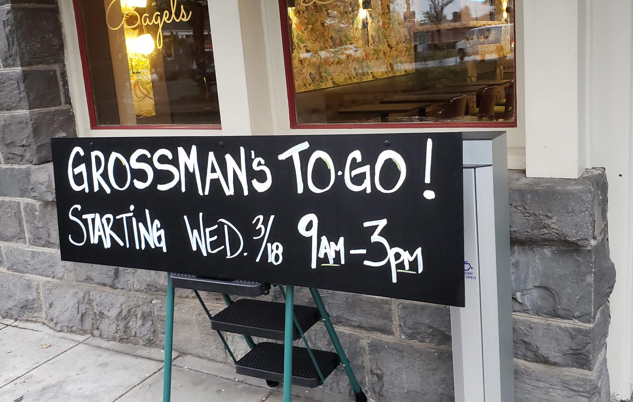 Grossman's To Go. Heather Irwin/PD